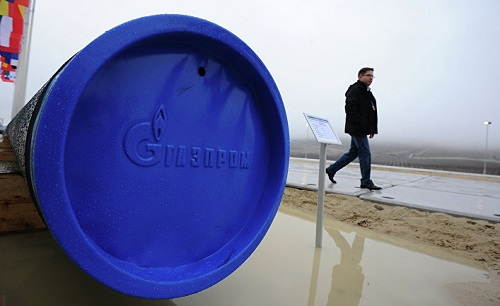 Gazprom officially opened a representative office in Azerbaijan