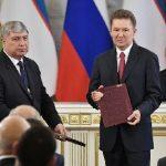 UzbekNeftegaz, Gazprom Extend Shakhpakhty Field PSA