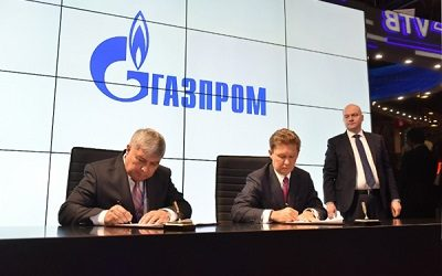 Uzbekistan and Gazprom Agree on Cooperation