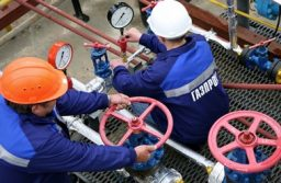 Gazprom Has New Deposit with Huge Gas Reserves