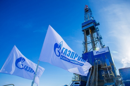 «Газпром» поставляет 40% потребляемого Европой газа