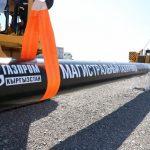 Азиатское турне главы Газпрома
