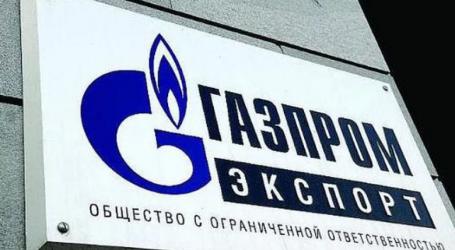 Газпром озвучил прогноз по экспорту газа на 2019 год