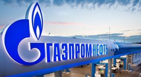 Шутка Путина над оговорившимся топ-менеджером «Газпром нефти» попала на видео