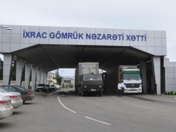 """Azərbaycanda yeni rüsum – bu dəfə """"artıq yanacağa"""" görə…"""