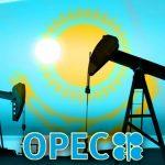 Казахстан продолжит увеличение добычи нефти в рамках соглашения ОПЕК+