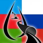 SOCAR reveals oil export volume via Baku-Novorossiysk