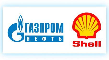 «Газпром нефть» и Shell обсудили новые направления сотрудничества