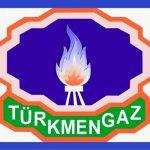 Назначен новый руководитель Госконцерна «Türkmengaz»