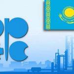 Казахстан в сентябре полностью выполнил обязательства по сделке ОПЕК+
