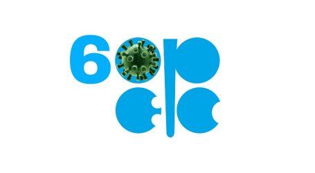 OPEC-in 60 illik yubiley tədbiri təxirə salınıb