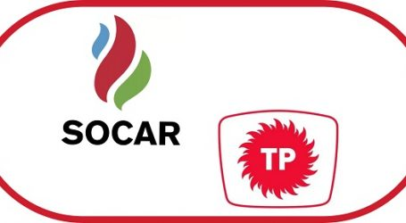 Turkey May Jointly Develop Gas Fields in Black Sea with SOCAR