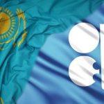 Казахстан принял новые обязательства в рамках ОПЕК+