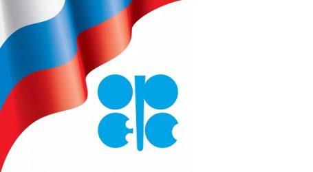 Россия выполнила сделку ОПЕК+ в августе почти на 100%