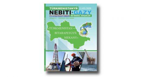 Вышел в свет очередной номер журнала «Нефть, газ и минеральные ресурсы Туркменистана