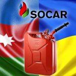 SOCAR-ın ötən ay Ukraynaya idxal etdiyi avtomobil benzininin həcmi açıqlandı