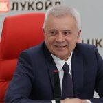 Вагит Алекперов: ЛУКОЙЛ весной представит новую долгосрочную стратегию