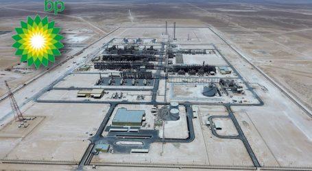 BP kicks off gas production at Oman's Ghazeer field