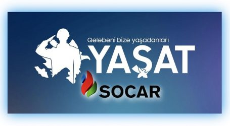 """SOCAR-ın Geofizika-Geologiya İdarəsinin işçilərindən """"YAŞAT"""" Fonduna dəstək"""