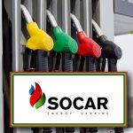 """Ötən ay """"SOCAR Energy Ukraine"""" avtomobil benzininin idxalını 36% artırıb"""