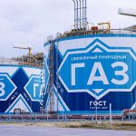 РФ скинет США с пьедестала на рынке природного газа