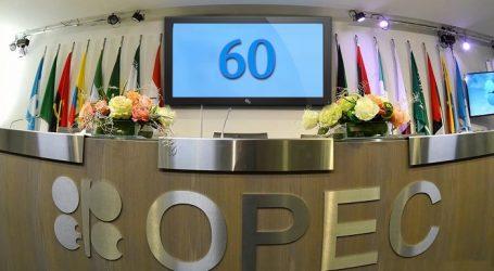 Bu gün OPEC-in yaranmasının 60-cı ildönümüdür