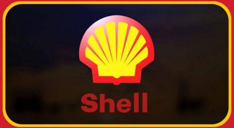 Shell откроет Studio X для преобразования геологоразведки с помощью передовых технологий