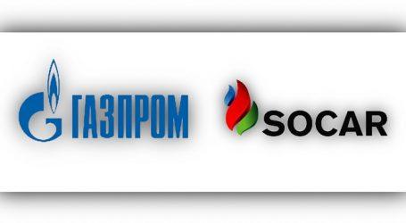 «Газпром» сообщил о временных поставках газа через Азербайджан
