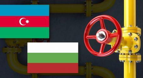 Названо время поставок азербайджанского газа в Болгарию
