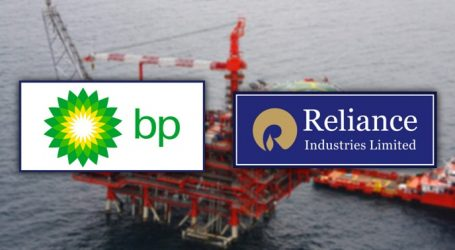 BP, Reliance start gas production on India's ultra-deepwater KG D6 field
