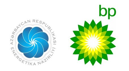Working Group of Ministry of Energy and BP holds first meeting