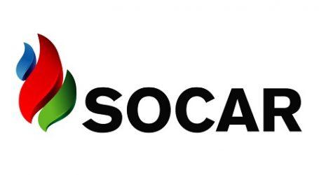 SOCAR представит правительству новую стратегию развития