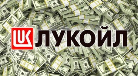 «Лукойл» разместил евробонды на $2,3 млрд
