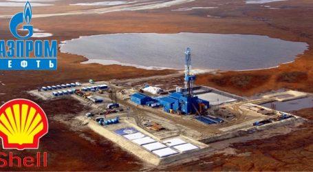 """""""Газпром нефть"""" и Shell  будут вместе добывать углеводороды на Гыдане"""