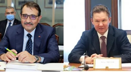 Турция обсудила с Газпромом поставки газа