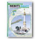 Вышел в свет очередной выпуск журнала «Нефть, газ и минеральные ресурсы Туркменистана»