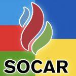 SOCAR Ukraynada dəmir yollarının tenderlərində iştirak edəcək