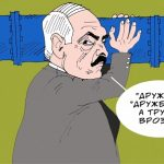Лукашенко потерпел крах в нефтяной войне с Россией