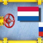 СМИ узнали о тайных переговорах между Россией и Нидерландами по газу