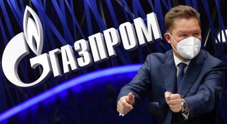 «Газпром» отчитался о приросте запасов газа в 2020 году