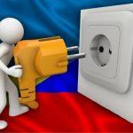 Названы последствия отключения Украины от энергосистемы с Россией