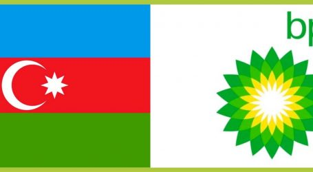 BP Provides 81.7% of Total Gas Production in Azerbaijan – Ministry of Energy