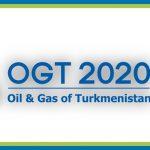 Проведение бизнес-форума  будет cпособствовать развитию международного партнерства с Туркменистаном