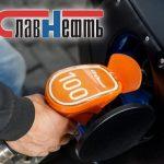 «Славнефть» начала производство бензина Аи-100