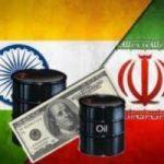 Индия выплатила нефтяной долг Ирану