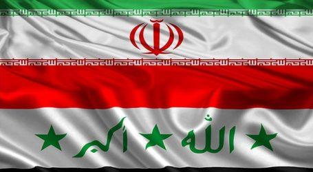 Иран и Ирак обсудили расширение энергетического сотрудничества