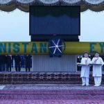 """Туркмения отказывается от бренда """"социального государства"""""""
