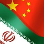 Beijing clears debt to Tehran by financing Iranian projects