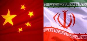 İran Çin ilə $2,5 dollar məbləğində olan müqaviləni xitam edib