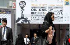 Tehranda 23-cü Beynəlxalq Neft-Qaz, Neftayırma və Neft-Kimya Sərgisi açılıb